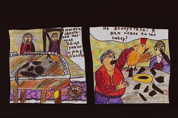 Выставка «Русский народный комикс» в галерее «Изопарк»