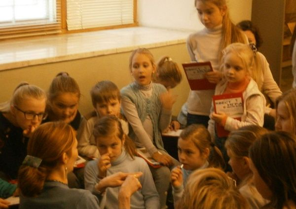 Экскурсия и квест с подарками по Третьяковской галерее для школьных групп или индивидуально
