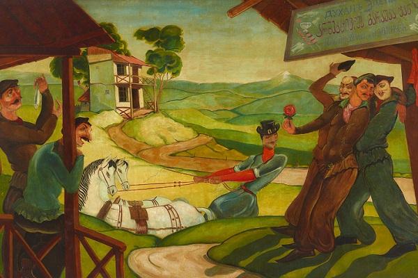 Выставка «Грузинский авангард: 1900–1930-е гг.»