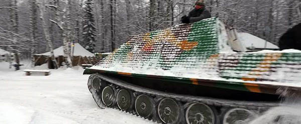 30- или 60-минутная поездка на танке ПТ-САУ Jagdpanther с экскурсией по военному парку и фотографированием с экипажем на фоне танка для одного, двоих или четверых человек от военно-патриотического клуба «Резерв»
