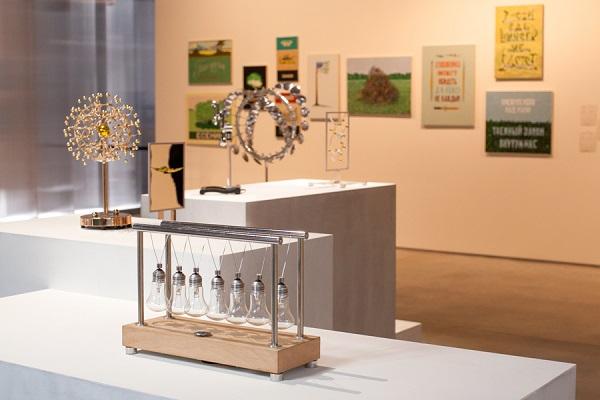 Выставка «Триеннале российского современного искусства»