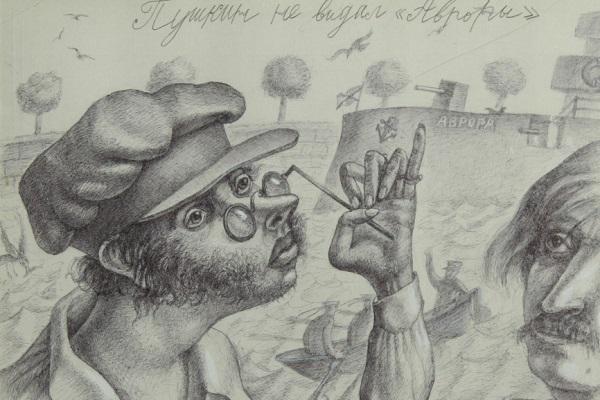 Выставка «Пушкин ХХI. Жизнь в новом тысячелетии»