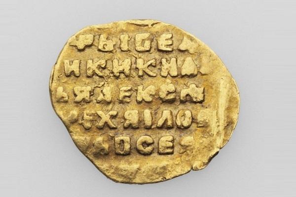 Выставка «Золотые монеты в истории династии Романовых»