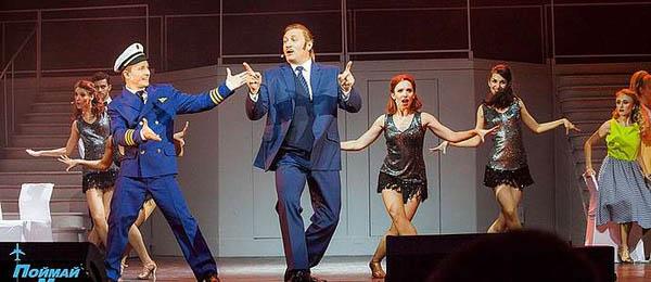 Бродвейский мюзикл «Поймай меня, если сможешь» по мотивам фильма Стивена Спилберга. Скидка 50%