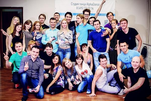Открытые уроки по хастлу в студии танца Alpha Dance