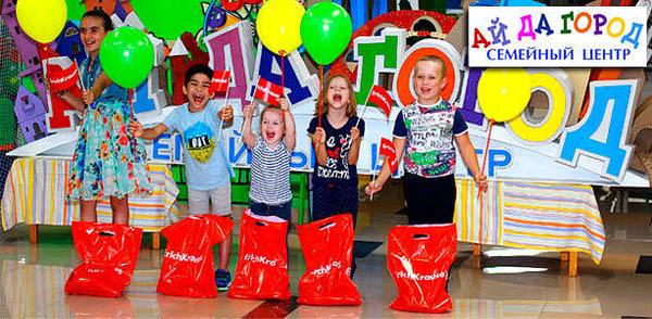 Посещение игровой площадки, игра в настольный теннис и другие развлечения для детей в семейном центре «Ай да город»