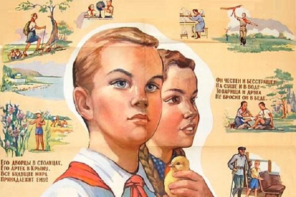 Выставка «История пионерского движения в Советской России»