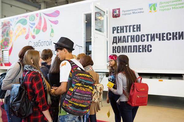 Выставка «Москвичам – здоровый образ жизни»