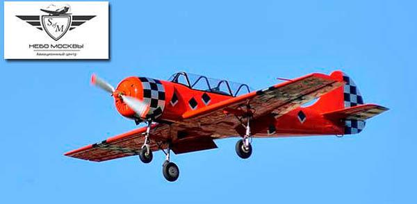 30 или 60 минут виртуального пилотирования на авиасимуляторе с оригинальной кабиной самолета Як-52 и выполнение фигур высшего пилотажа