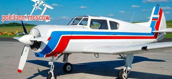 Обзорный или полет вторым пилотом на самолете «Як-18Т», а также обзорный полет на самолете Piper PA-34 Seneca в авиаклубе «Полетаем»