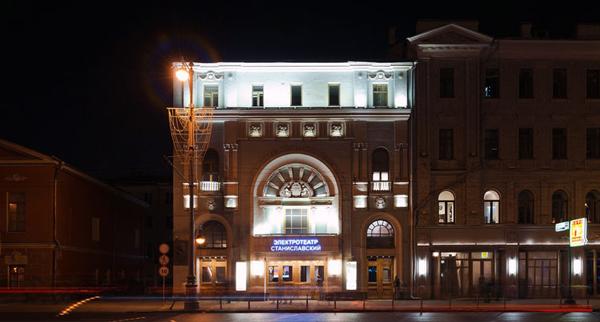«Электротеатр Станиславский» — экскурсия по зданию театра
