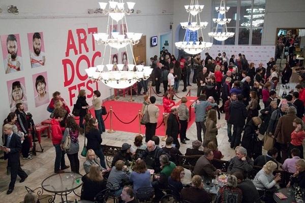 фестиваль документального кино «Артдокфест – 2017»