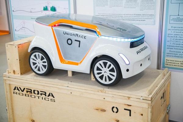 XXI Московский международный Cалон изобретений и инновационных технологий «Архимед – 2018»