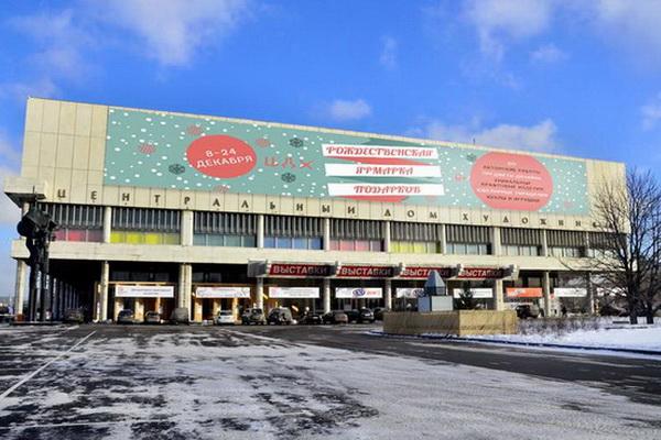 В ЦДХ откроется традиционная Рождественская ярмарка подарков