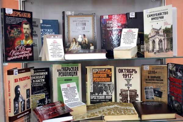 Книжная выставка «Искусство и революция в выставочных практиках 1950–2010-х гг.»