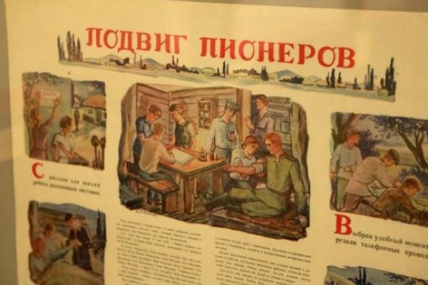 Выставка «У мужества возраста нет…» в Музее Победы