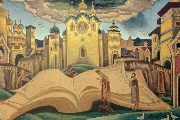 Выставка «Николай Рерих. Восхождение»