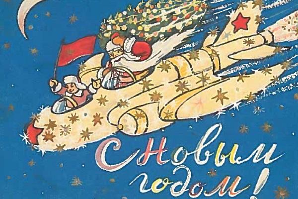 Выставка «Новогоднее чудо» во ВМДПНИ