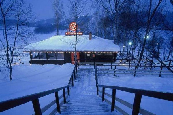 Спортивно-горнолыжный комплекс «Яхрома»