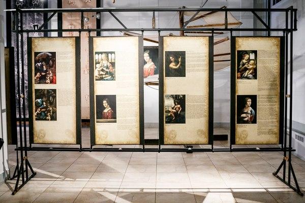Выставка изобретений Леонардо да Винчи в «Галерее Беляево»