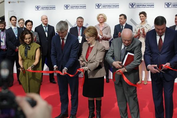 Департамент здравоохранения города Москвы проведет «День Москвы» в рамках XII Всероссийского форума «Здоровье нации – основа процветания России»
