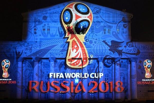 Фестиваль болельщиков «FIFA»