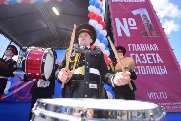 16-й Московский фестиваль прессы на Поклонной горе