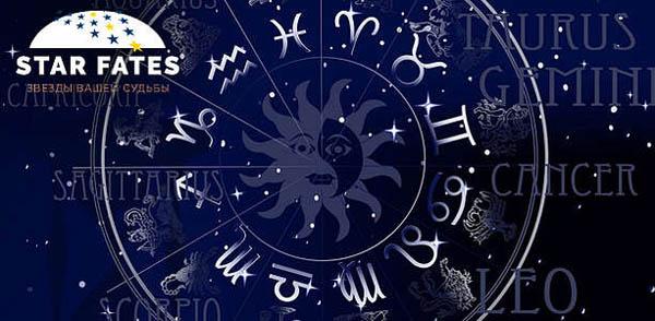 Персональный гороскоп на 2018-2020 годы, натальная карта, гороскоп совместимости, удачи в делах и не только от компании Starfates со скидкой до 99%