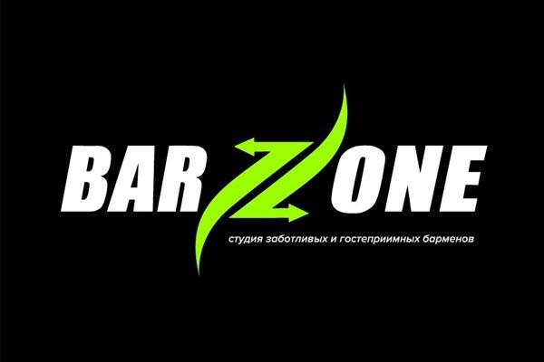 Студия BarZone: курсы и мастер-классы барного искусства