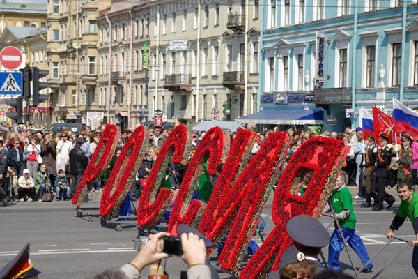 Фестиваль «День России. Московское время»