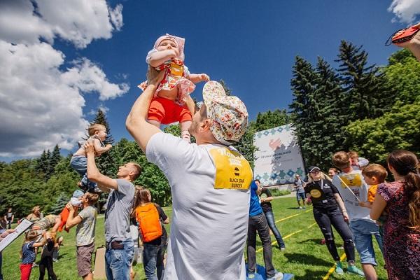 Семейный фестиваль «Папин день»