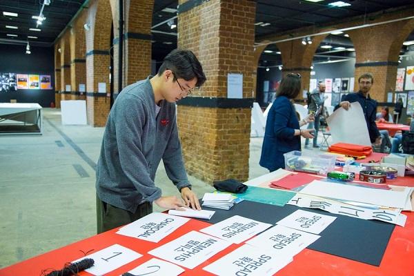Фестиваль графического дизайна «Typomania – 2018»