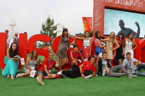 Парк футбола FIFA на Красной площади