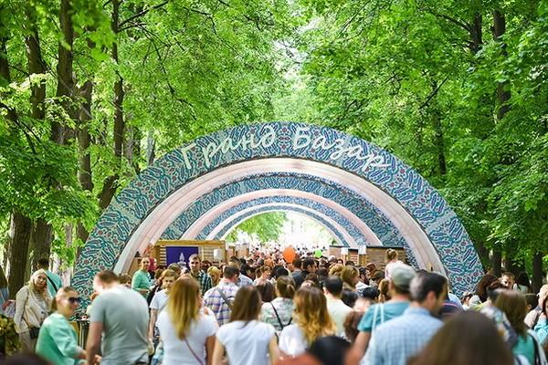 Второй Фестиваль Турции пройдет в Москве