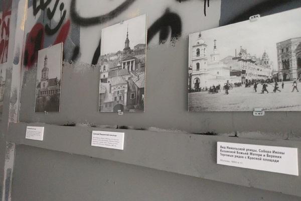 Выставка «Москва пешком. Из истории Китай-города»