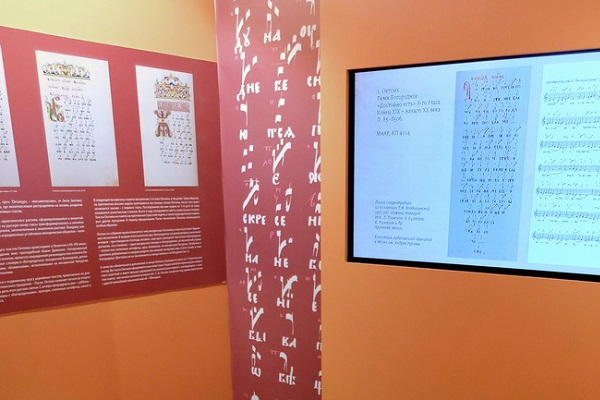 Выставка «Образы молитвы в звуках и красках»