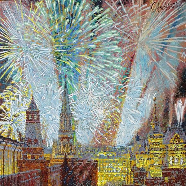 Выставка Люси Чарской «Разноцветная Москва»