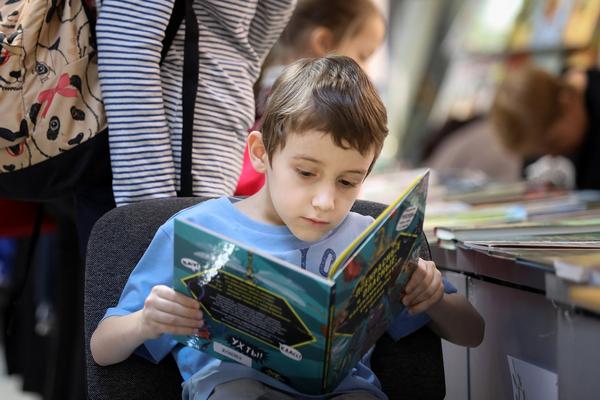 фотоконкурс «Чтение в фокусе»