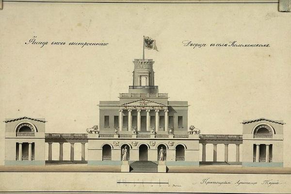 Выставка «Искусный властитель: император Александр I»