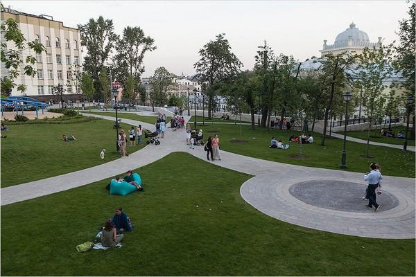 Парк «Горка»