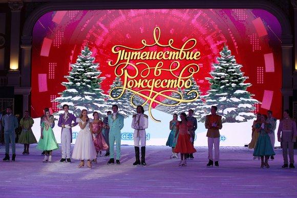 На фестивале «Путешествие в Рождество» гостям покажут более 70 ледовых шоу