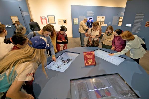Выставка «Конституция моей страны»