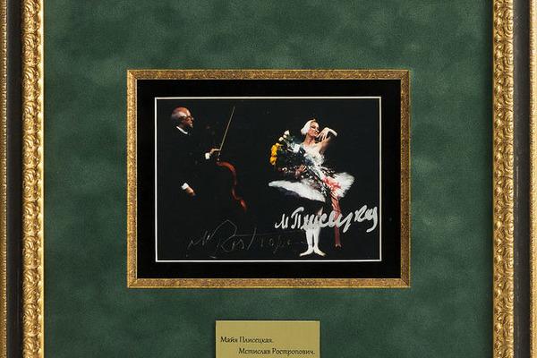 Выставка личных вещей знаменитостей «От Шаляпина до Роналду»