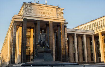 Экскурсия в Библиотеку им. Ленина «Сокровища Ленинки» (с эксклюзивным посещением книжного хранилища)