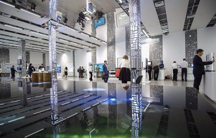 Центр информационных технологий «Умный город» на ВДНХ
