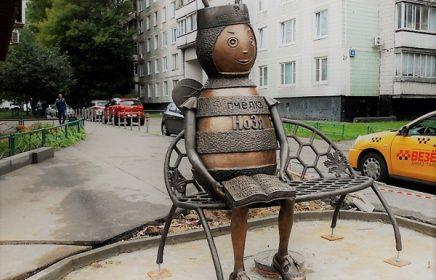 В Москве появилась новая достопримечательность: Пчелка НоЗя
