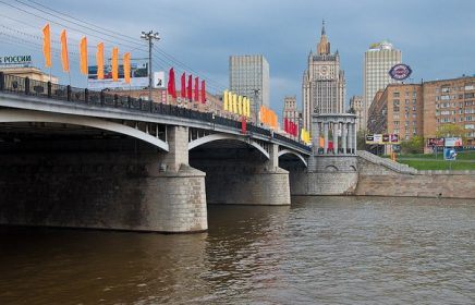 Бородинский мост