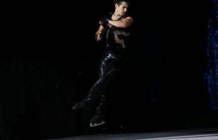 Цирк Варьете на льду