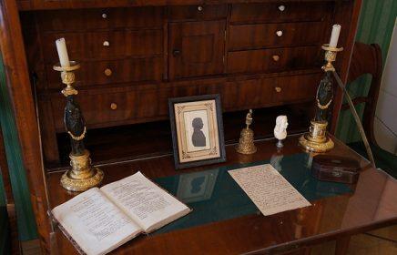 Экспозиция дома-музея А.И. Герцена