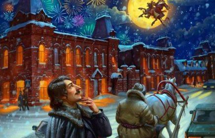 Новогодний фестиваль «Снежный Гоголь»